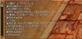 SRO[2006-09-19-19-44-49]_65.jpg